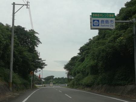 5−多良岳オレンジ海道IMG_20190921_134243