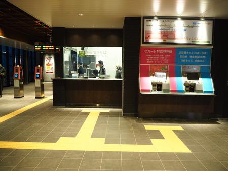 19−長崎駅 浦上駅P3283033