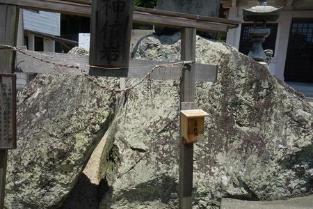 3-恵比須神社DSC09095