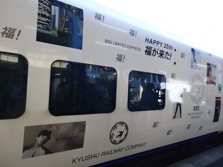 8-福山雅治DSC00136