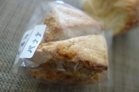 10-諫早 1 day bakeryDSC04940