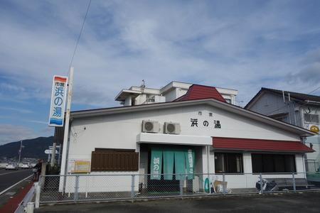 15-小浜温泉 浜の湯DSC01760