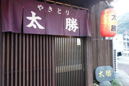 2-焼鳥 太勝DSC04175