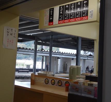 7-中央軒DSC09852