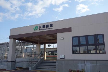 14-天童南駅DSC05334