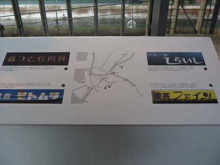 17-長崎県美術館 文化庁メディア芸術祭 長崎展のらもじP1120822