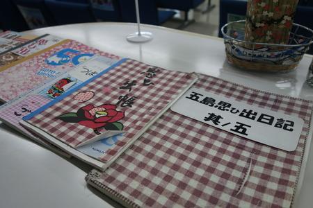 42-五島 福江空港DSC05651