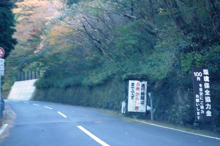3-雲仙仁田峠DSC07572
