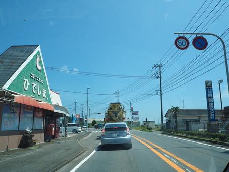 6−諫早市小長井町フルーツバス停ぶとうP8180112
