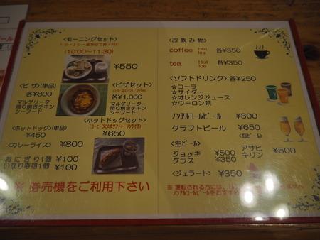 2021.09.28 長崎温泉 喜道庵P9090409