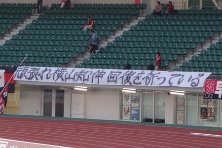 4-1-ルヴァンカップ 札幌戦DSC02471