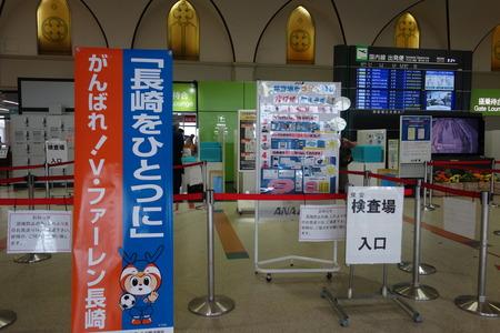6-長崎空港DSC01743
