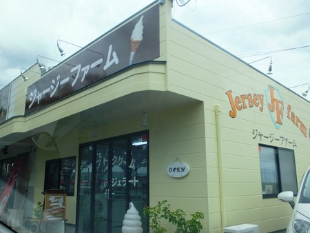jya-3DSCF0187