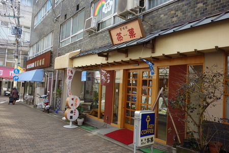 16−長崎屋、茶菓DSC00831