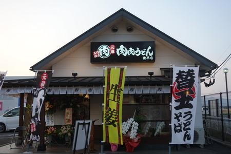 3-肉肉うどん諌早店DSC05041