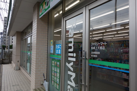 2−ファミリーマート長崎上大橋店DSC01166