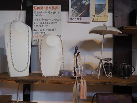 8-大村市松原 花さんさん 純忠御膳PB104957