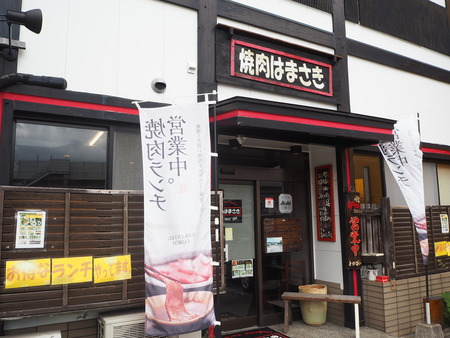 5-大村市竹松 焼肉はまさP7010315