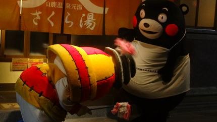 20-くまモンDSC01435