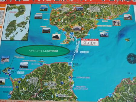 20-南島原市 口之津港ターミナルP3202187