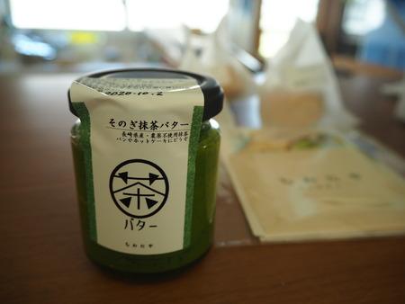 5-ちわたや そのぎ抹茶バターP4070069