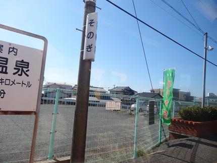 16-彼杵駅DSC08644