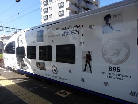 8-福山雅治DSC00193
