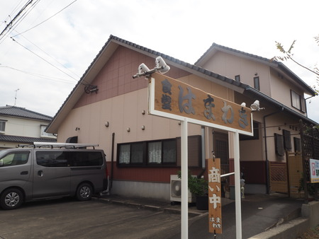 5-大村市富の原 はまわき食堂PC142430