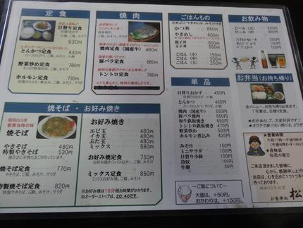 4-松屋DSC01596