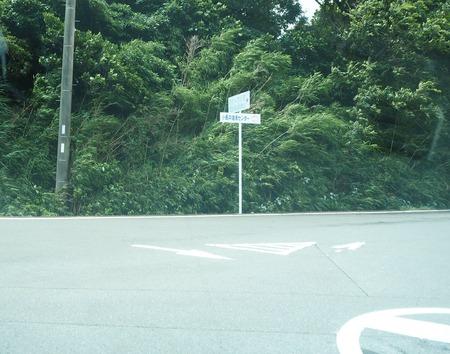 6-諫早市小長井町 おうち雑貨 さとままP6250059