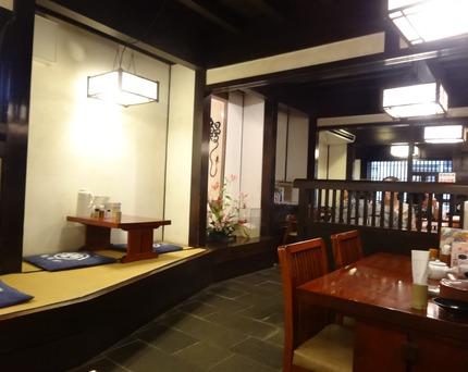 11-福田屋DSC01886