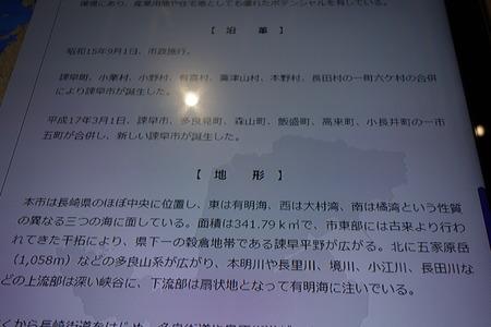 11−長崎県庁DSC00481