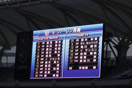 7-1-ルヴァンカップ 札幌戦DSC02466