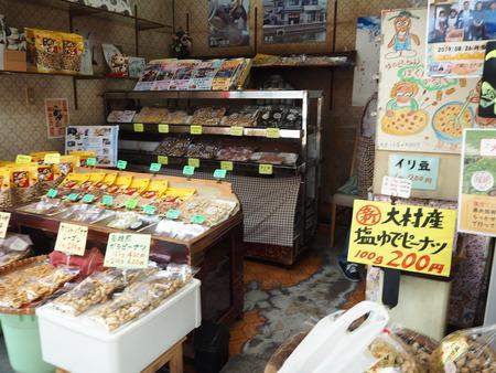 4-大村市 浦川豆店P9128451