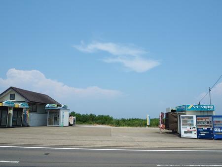 4--島原市有明町 ハゼモト精米自販機P8220452