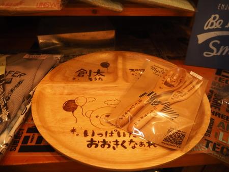 12-諫早市小野町 my style P7142929