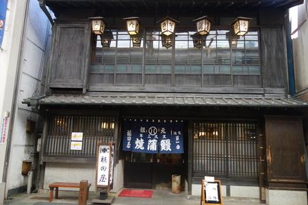 1-福田屋DSC01012