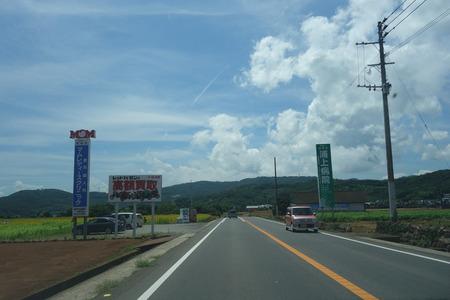 14-雲仙市愛野町DSC00557