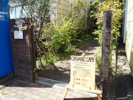 8-4-長崎市大橋町 喫茶去 ベアフットP3212527