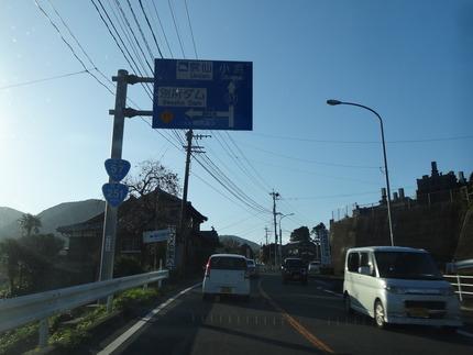 1-雲仙仁田峠DSC07052