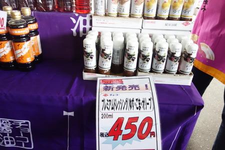 7−チョーコー醤油DSC01016
