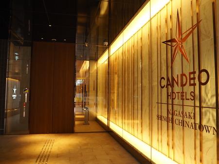 4-カンデオホテルズ長崎新地中華街P6260294