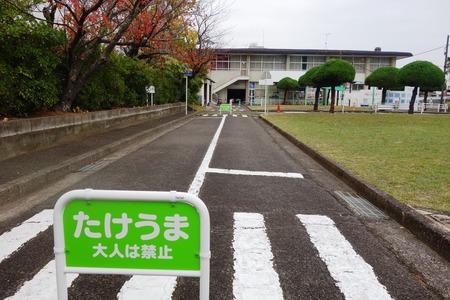 10-油木町 長崎交通公園DSC09496
