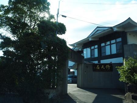 6-長崎市風頭町 ホテル倚天居P6090401