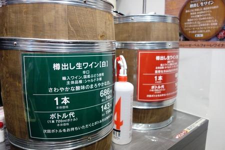 2-シャトレーゼ諌早泉町店DSC06079
