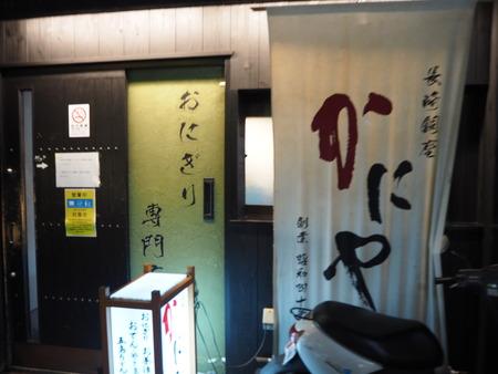 12-カンデオホテルズ長崎新地中華街P6260377