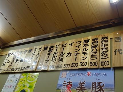 6-きばらしDSC09209