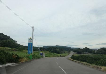 4−多良岳オレンジロードIMG_20190921_133138