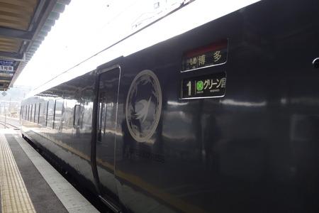 8-JR九州 特急かもめ グリーン車 個室DSC08271