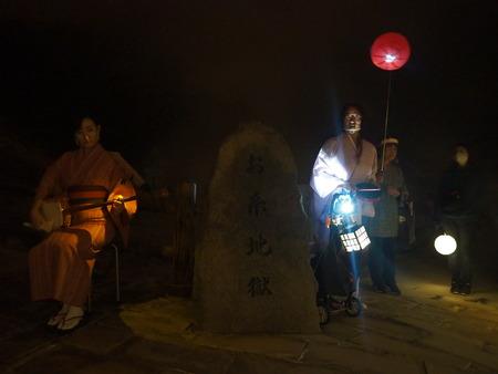 8-3-雲仙温泉 湯にも地獄の物語PA103488